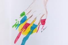 13_Hand